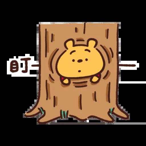 志華bb sticker2.0 - Sticker 2