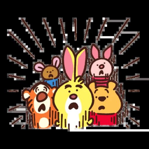 志華bb sticker2.0 - Sticker 6