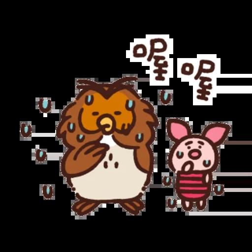 志華bb sticker2.0 - Sticker 5