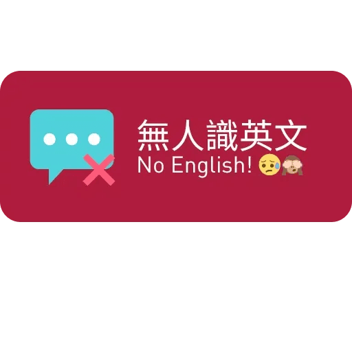 MTR service - Sticker 5