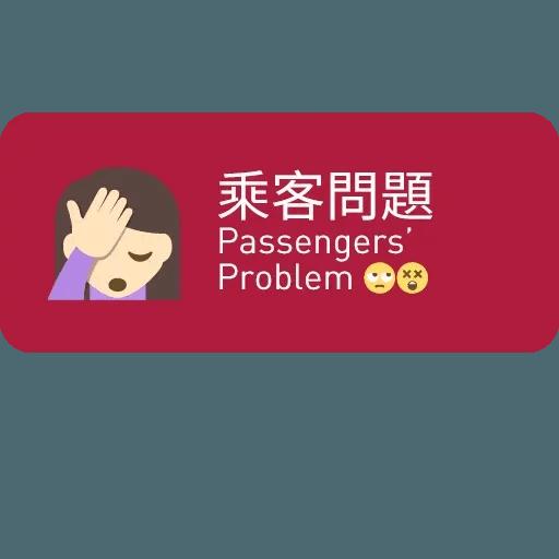 MTR service - Sticker 1