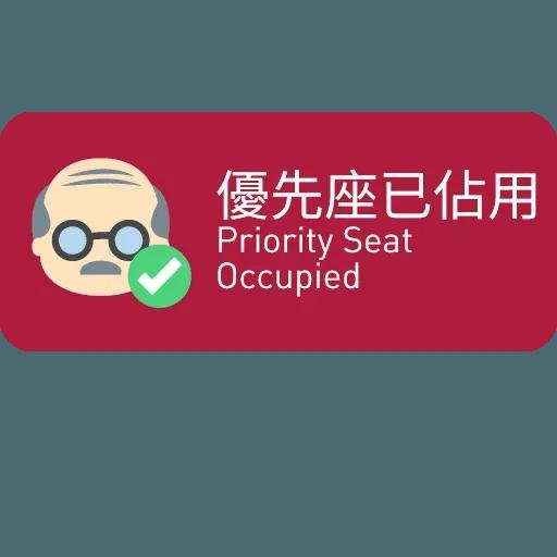 MTR service - Sticker 2