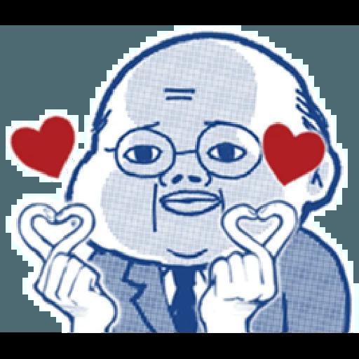 肥宅 - Sticker 17