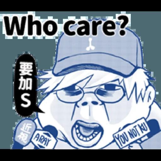 肥宅 - Sticker 19