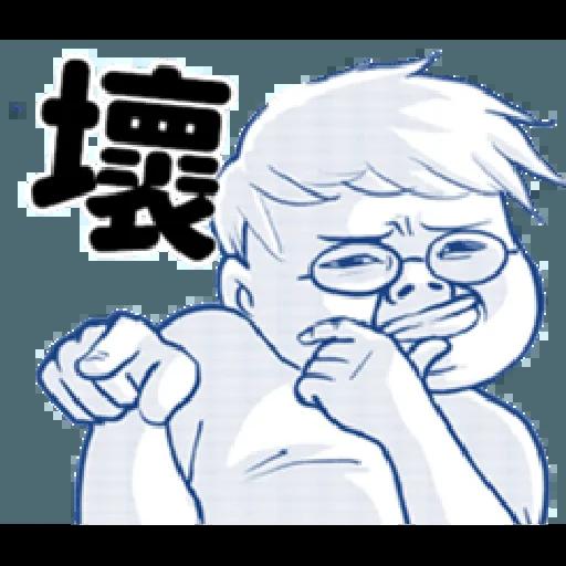 肥宅 - Sticker 18