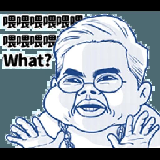 肥宅 - Sticker 10