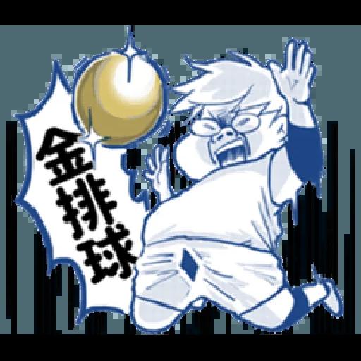 肥宅 - Sticker 28