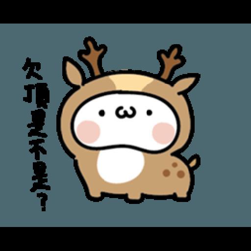 激动小馒头@动物园篇 - Sticker 4