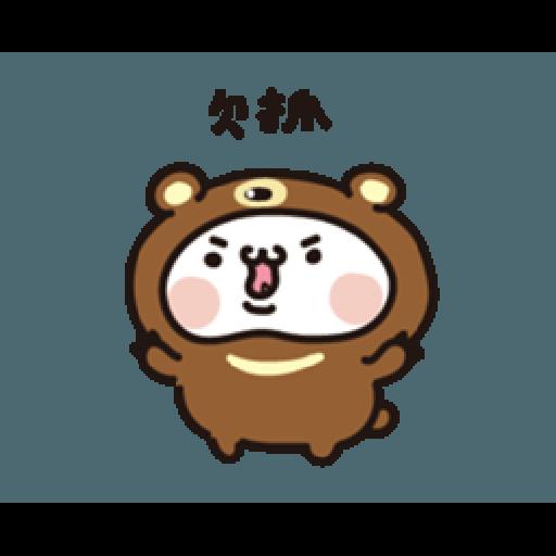 激动小馒头@动物园篇 - Sticker 5