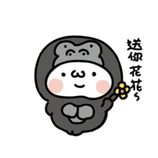 激动小馒头@动物园篇 - Sticker 2