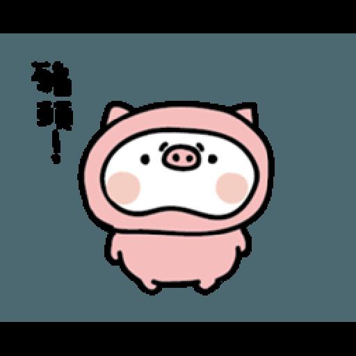 激动小馒头@动物园篇 - Sticker 3