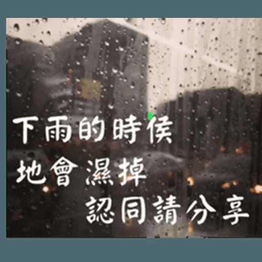 長輩圖1 - Sticker 5