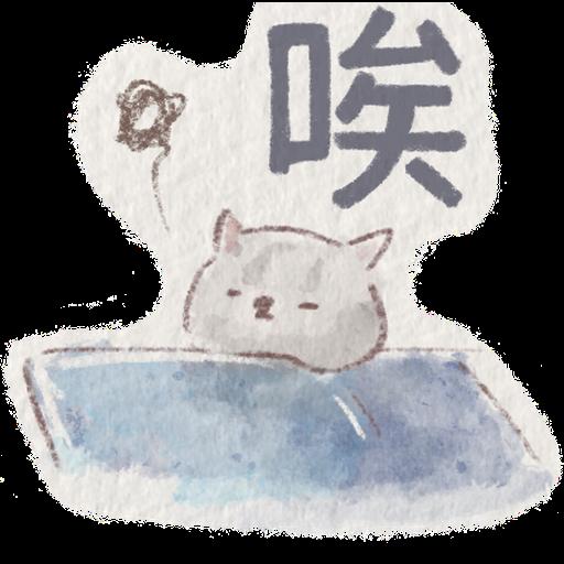 喪彪 - Sticker 2