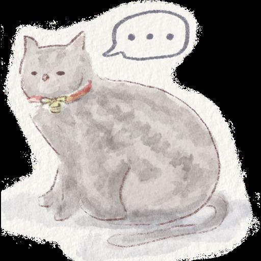 喪彪 - Sticker 3