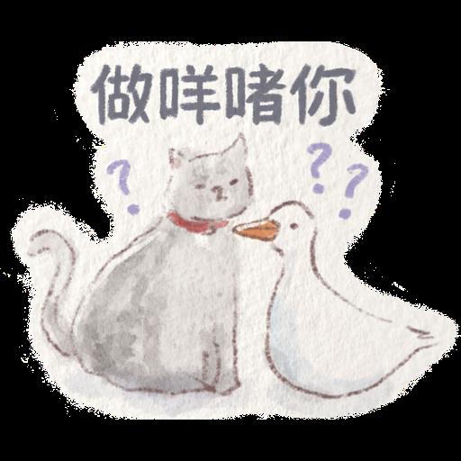 喪彪 - Sticker 4