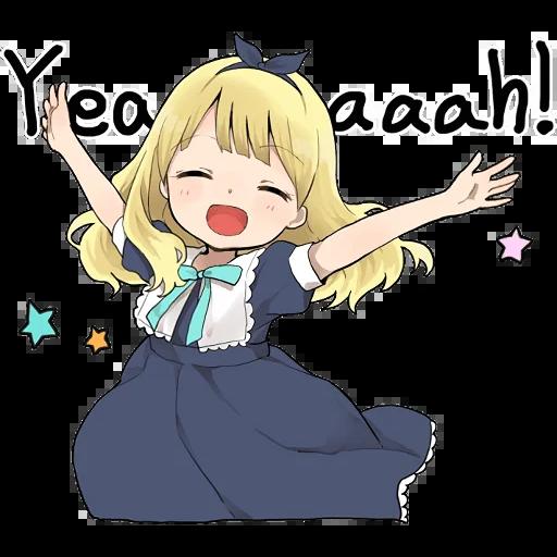 /start https://t.me/addstickers/LINE_A_little_girl_Alice_ENG - Sticker 26