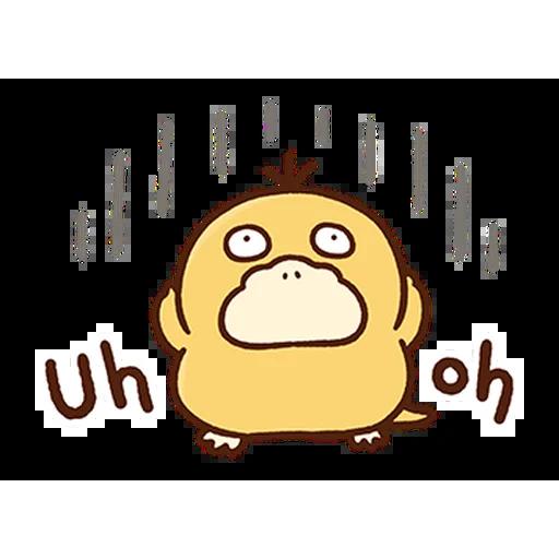 Pokemon - Sticker 13