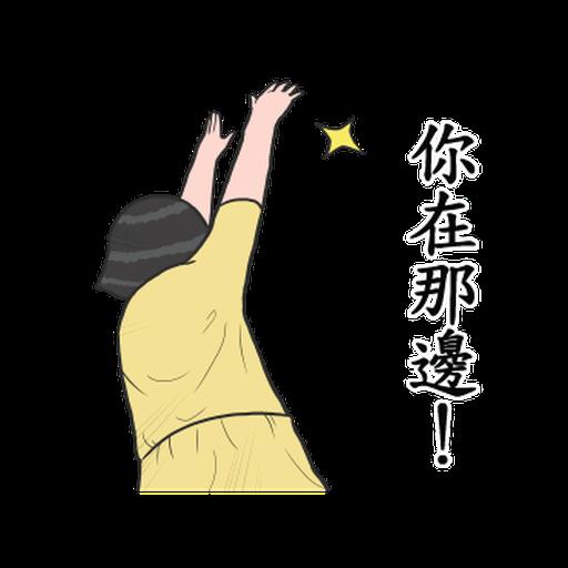 生活週記-第三週 - Sticker 12