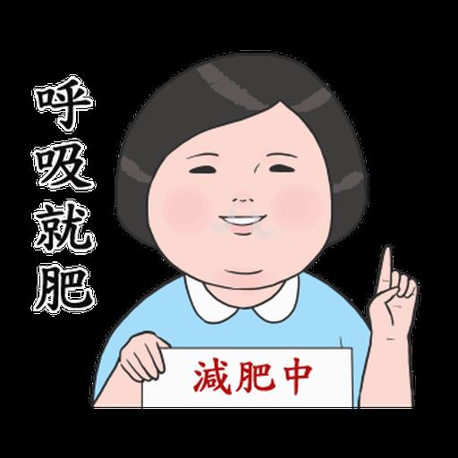 生活週記-第三週 - Sticker 15