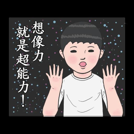 生活週記-第三週 - Sticker 3