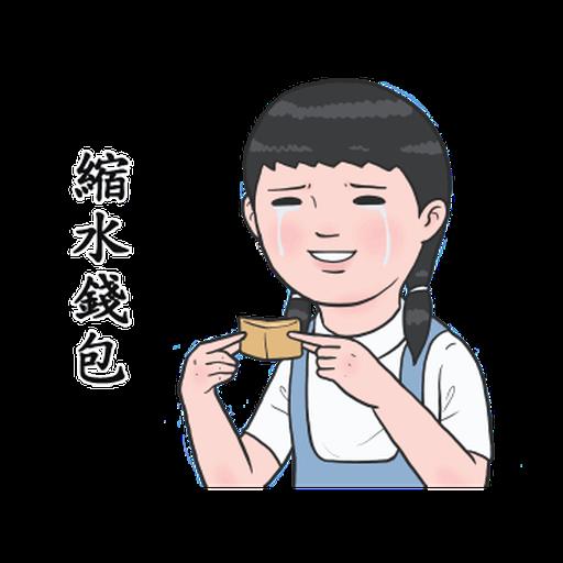 生活週記-第三週 - Sticker 23