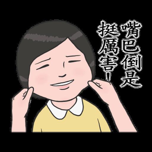 生活週記-第三週 - Sticker 22