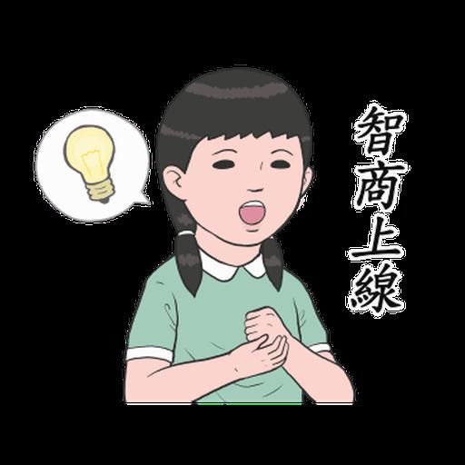 生活週記-第三週 - Sticker 11