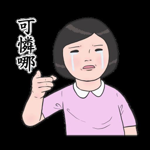 生活週記-第三週 - Sticker 16