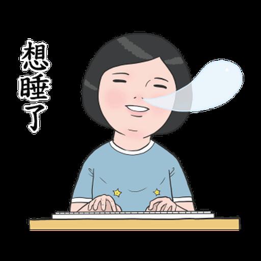 生活週記-第三週 - Sticker 17