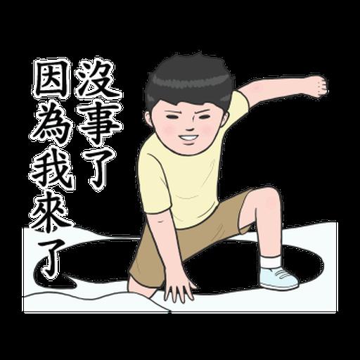 生活週記-第三週 - Sticker 5