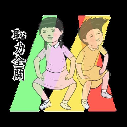 生活週記-第三週 - Sticker 13