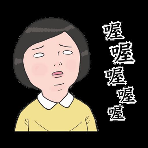 生活週記-第三週 - Sticker 6