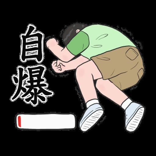 生活週記-第三週 - Sticker 19