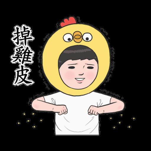 生活週記-第三週 - Sticker 9