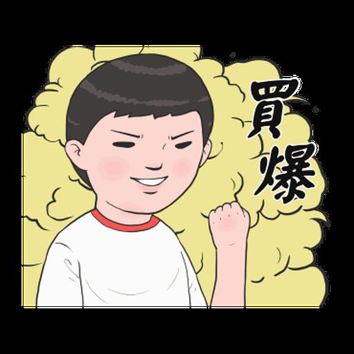 生活週記-第三週 - Sticker 21