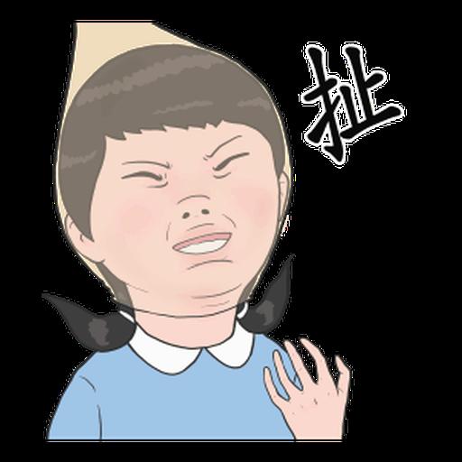 生活週記-第三週 - Sticker 14