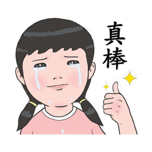 生活週記-第三週 - Sticker 24
