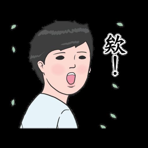 生活週記-第三週 - Sticker 18