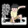 生活週記-第三週 - Tray Sticker