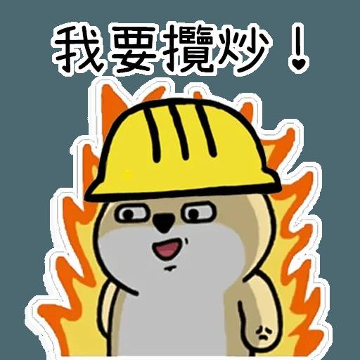 反送中2 - Sticker 11