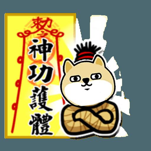 中國香港肥柴仔@扮嘢篇 - Sticker 9