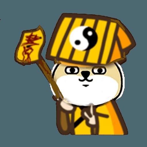 中國香港肥柴仔@扮嘢篇 - Sticker 2