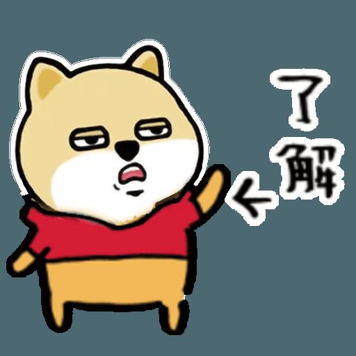 中國香港肥柴仔@扮嘢篇 - Sticker 18