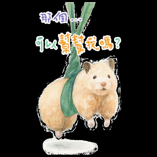 助六的日常 - Sticker 14