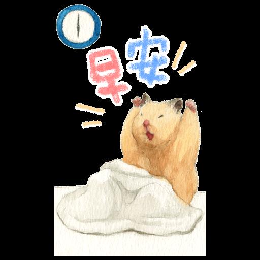 助六的日常 - Sticker 8
