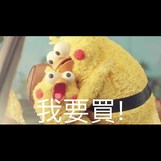 on9鸚鵡兄弟 - Sticker 9