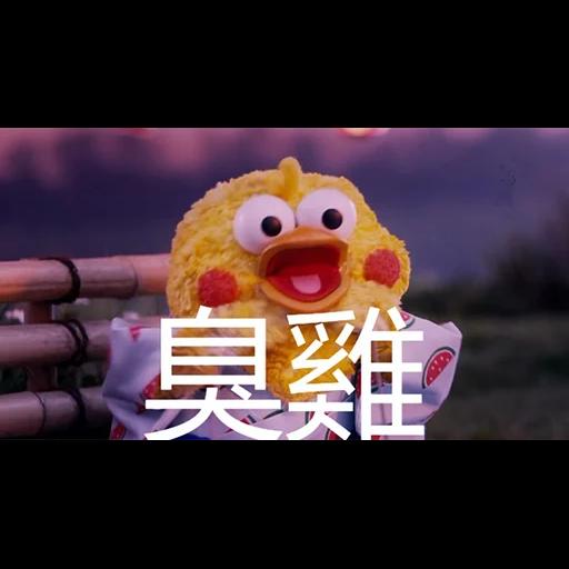 on9鸚鵡兄弟 - Sticker 1