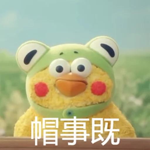 on9鸚鵡兄弟 - Sticker 12