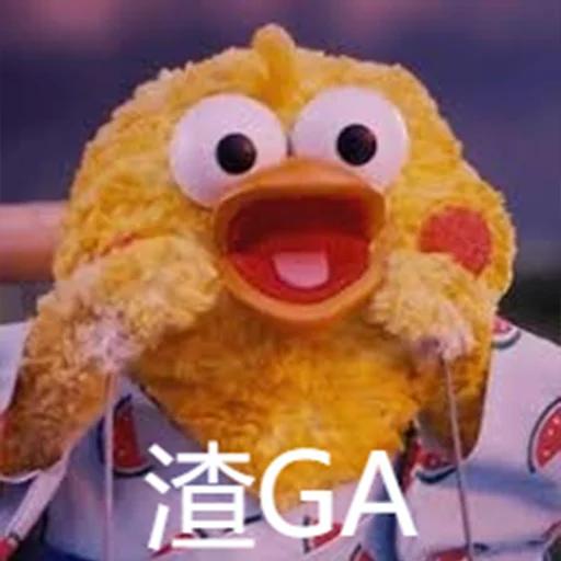 on9鸚鵡兄弟 - Sticker 5