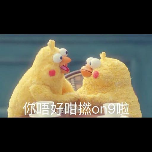 on9鸚鵡兄弟 - Sticker 21